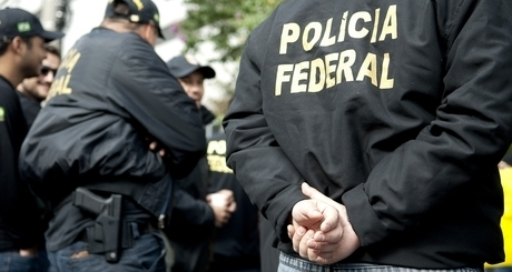 policia-federal-iloveimg-resized-iloveimg-cropped